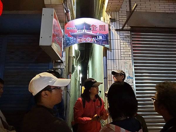 金門後浦老街12.jpg