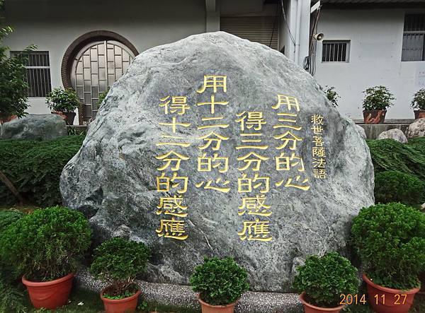 銅鑼杭菊花季 (22).jpg