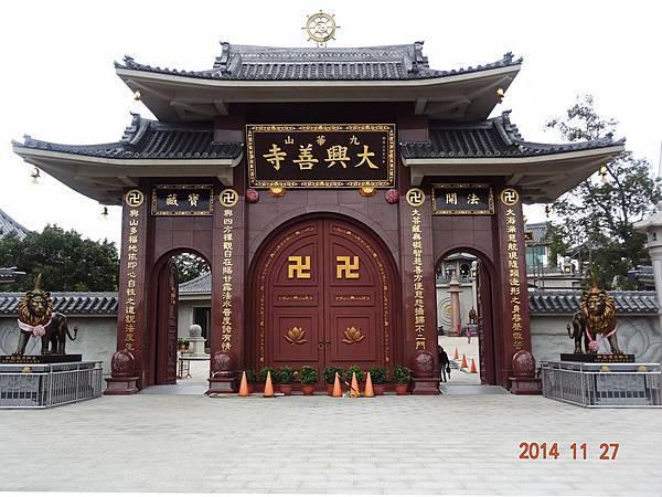 銅鑼杭菊花季 (24).jpg