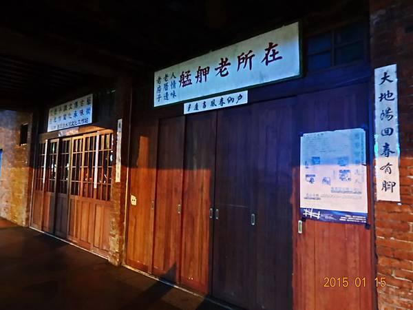 台北 (1).jpg