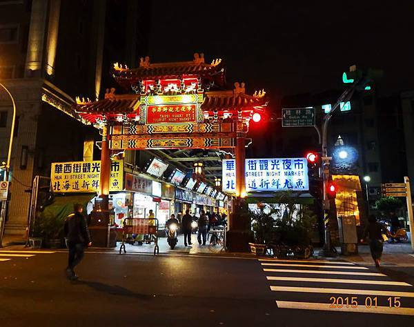 台北 (15).jpg