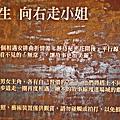幾米廣場 (12).jpg