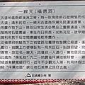 2015南投賞梅 (27).JPG