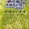 2015南投賞梅 (30).JPG