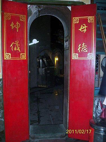2011鹽水蜂炮ㄧ (22).jpg