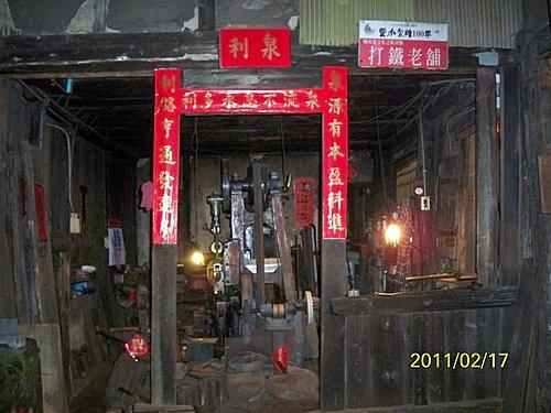 2011鹽水蜂炮ㄧ (28).jpg