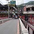 碧潭、烏來~20110317 (6).jpg