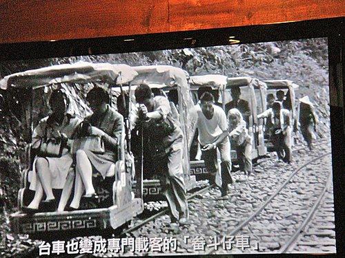 碧潭、烏來~20110317 (13).jpg