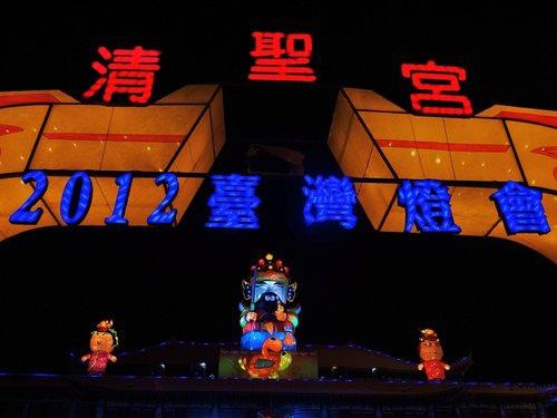 鹿港燈會(五)元宵節。鹿港夜 (16)