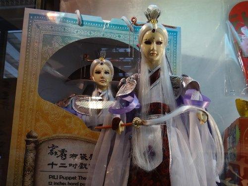 傳統藝術中心~2012春遊宜蘭北橫〈二〉 (14)