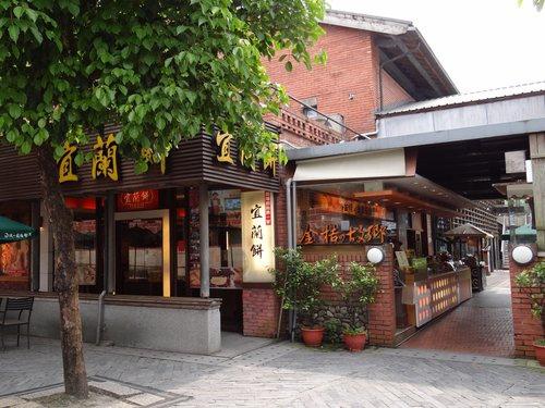 傳統藝術中心~2012春遊宜蘭北橫〈二〉 (22)