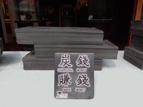 傳統藝術中心~2012春遊宜蘭北橫〈二〉 (11)