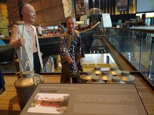 台灣歷史博物館 (15)