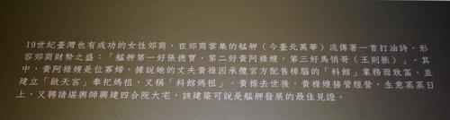台灣歷史博物館 (16)