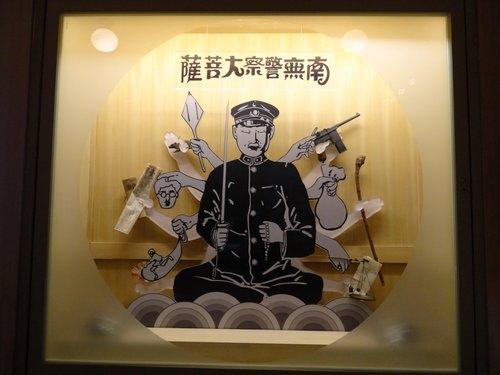 台灣歷史博物館 (1)