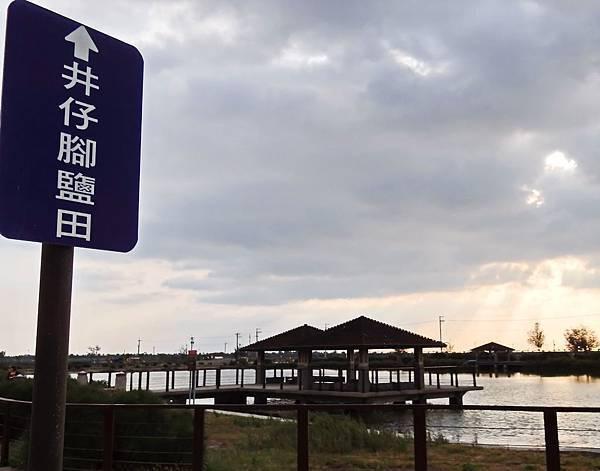 201504北門 (12).JPG