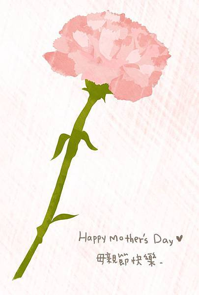 happy mom's day.jpg
