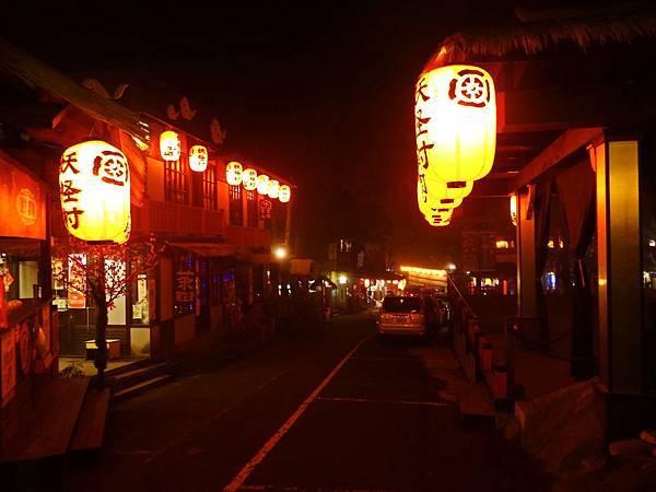 201503溪頭。夜探妖怪村 . (17).JPG