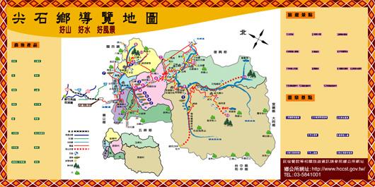 尖石鄉地圖2