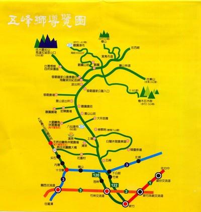 五峰鄉地圖2