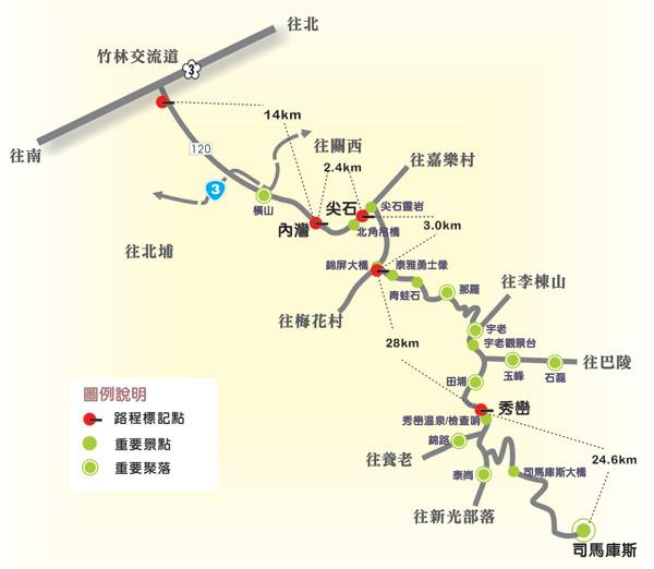 司馬庫斯地圖