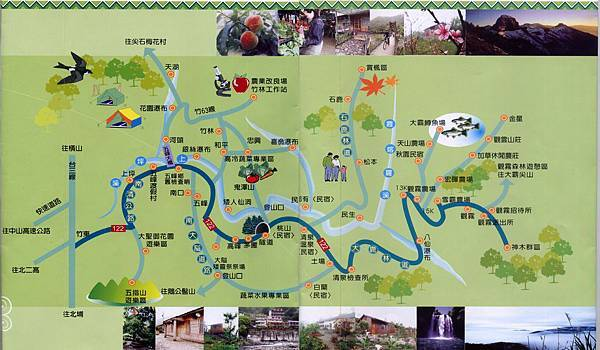 五峰鄉地圖1