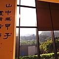 谷野溫泉 A (5).JPG