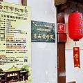 2016吉安慶修院 (5).JPG
