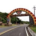 2011牡丹水庫,旭海,哭泣湖 (6).jpg