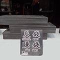 傳統藝術中心~2012春遊宜蘭北橫〈二〉 (11).jpg