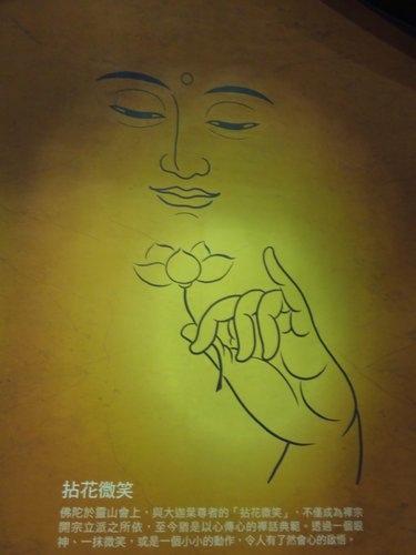佛陀紀念館-1 (6).jpg