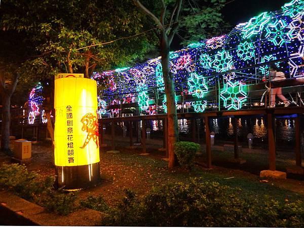 2016高雄燈會 (1).JPG