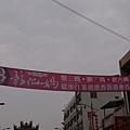 1040326新港迎媽祖 (6).JPG
