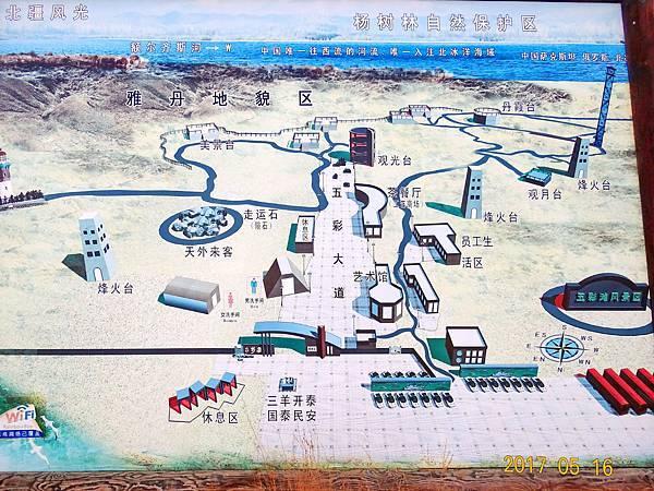 五彩湖 (1).jpg