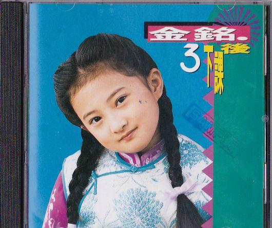 B678.jpg