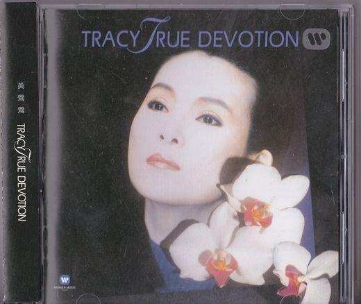 True Devotion_1