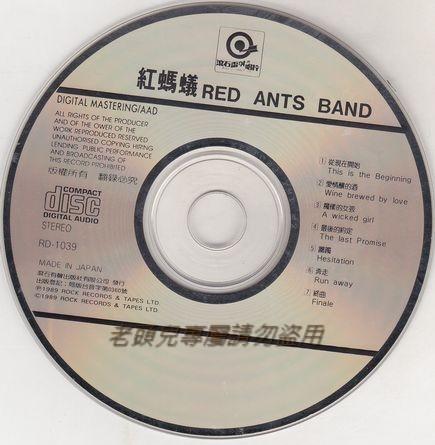 紅螞蟻合唱團_3