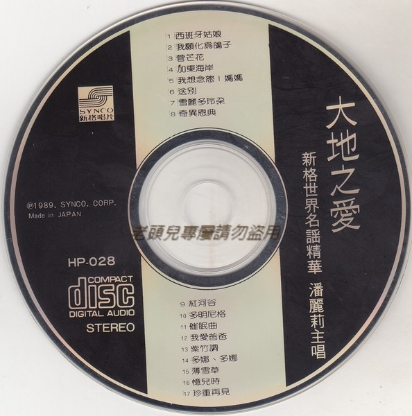 folder_3.jpg