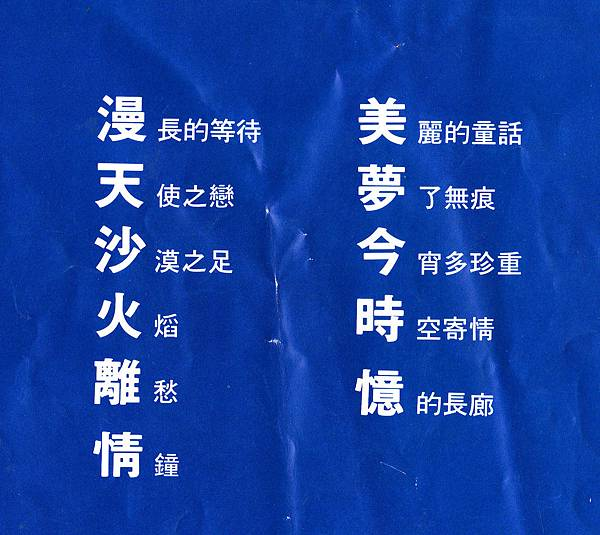 folder4.jpg