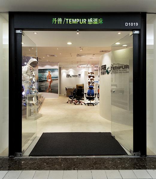 upload.new-upload-414918-BT-Tempur_Taipei03.jpg