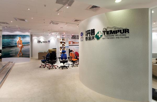 upload.new-upload-414918-BT-Tempur_Taipei06-1.jpg