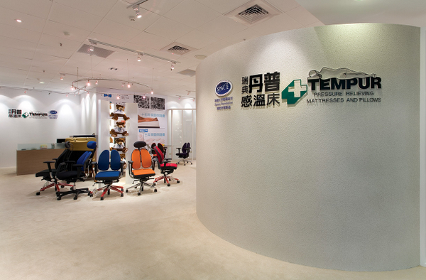 upload.new-upload-414918-BT-Tempur_Taipei07.jpg