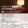 banner_07_0908.jpg