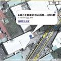 衛星地圖.jpg