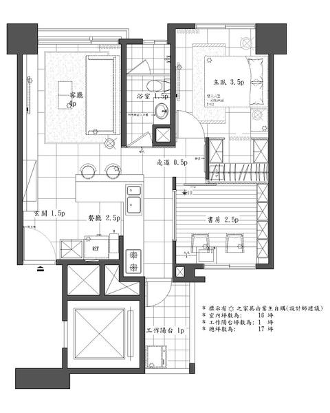 力麒村上平配圖.jpg