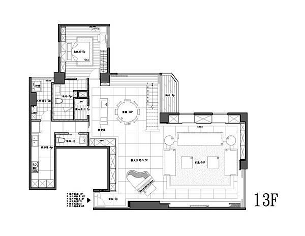 13樓平配圖-Model