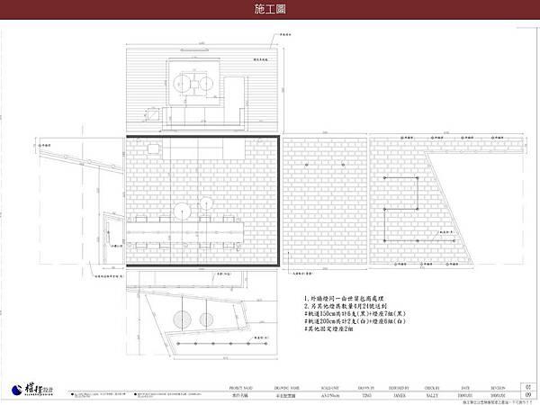 權釋設計-世貿設計展1