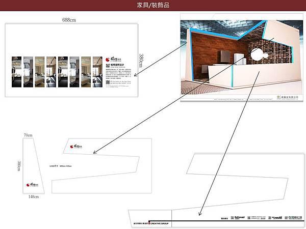權釋設計-世貿設計展4