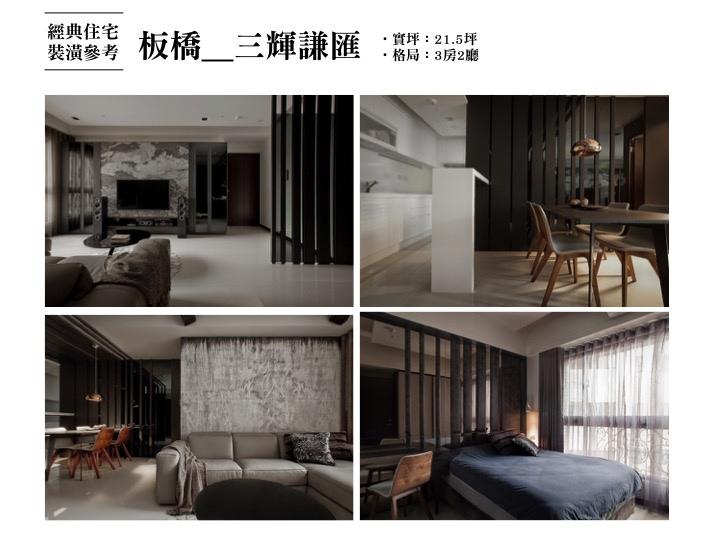 室內設計 裝潢 台北室內設計 竹北室內設計 新成屋裝潢 裝修