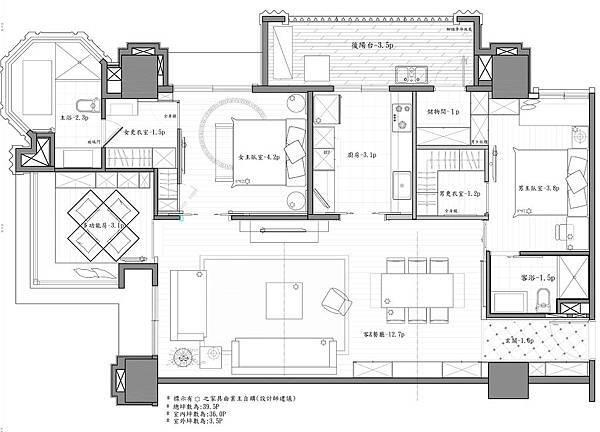 帝品苑 王公館-平面圖pdf.jpg